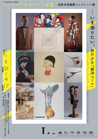 "THE COLLECTION OF THE TAKAMATSU ART MUSEUM"" EXHIBITION CELEBRATING"